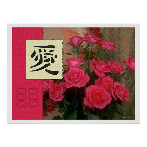Feng shui bagua images love floral poster zazzle for Posters feng shui