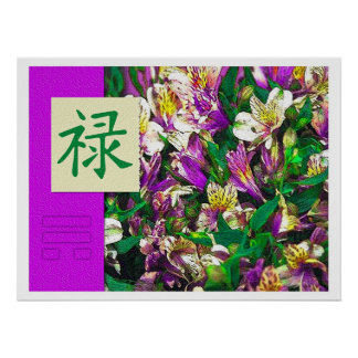 Feng Shui: Bagua Images: Prosperity Floral Poster