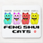 Feng shui cats-Beckoning cats Mouse Pad