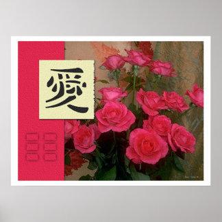 Feng Shui: Imágenes de Bagua: Amor floral Póster