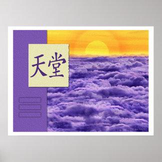 Feng Shui: Imágenes de Bagua: Cielo Póster
