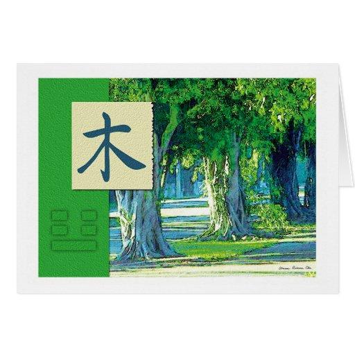 Feng Shui: Imágenes de Bagua: Paisaje de madera Tarjeton