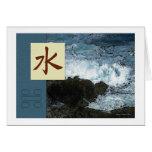 Feng Shui: Imágenes de Bagua: Paisaje del agua Tarjetón