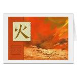 Feng Shui: Imágenes de Bagua: Paisaje del fuego Tarjeta