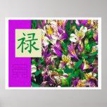 Feng Shui: Imágenes de Bagua: Prosperidad floral Posters