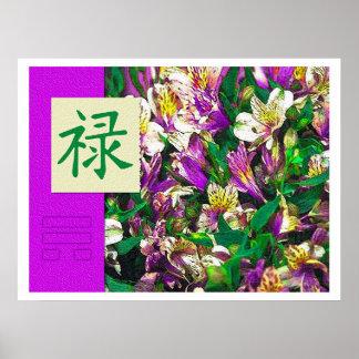 Feng Shui: Imágenes de Bagua: Prosperidad floral Póster