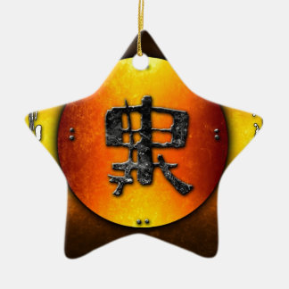Feng-shui vintage style gifts 01 ceramic ornament