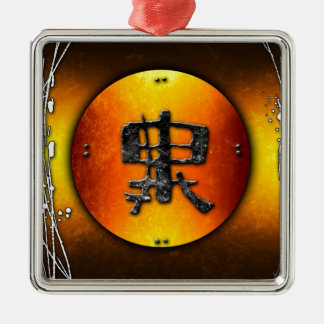 Feng-shui vintage style gifts 01 metal ornament