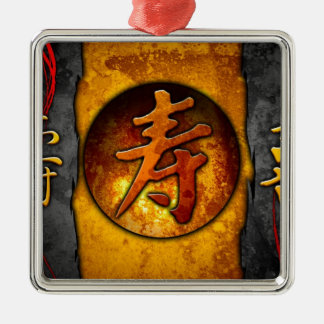 Feng-shui vintage style gifts 02 metal ornament