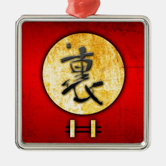 Feng-shui vintage style gifts 05 metal ornament