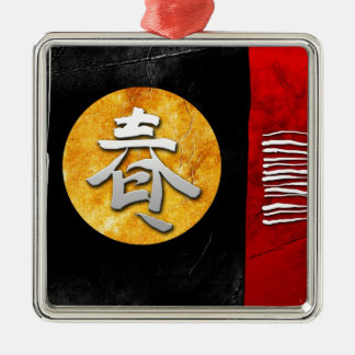 Feng-shui vintage style gifts 06 metal ornament