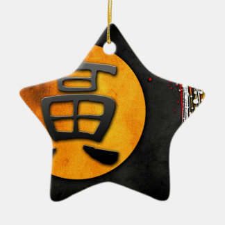 Feng-shui vintage style gifts 07 ceramic ornament