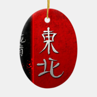 Feng-shui vintage style gifts 09 ceramic ornament