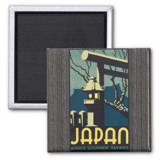 Ferrocarriles japoneses del gobierno de Japón, vin Imán Cuadrado