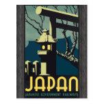 Ferrocarriles japoneses del gobierno de Japón, vin Postal