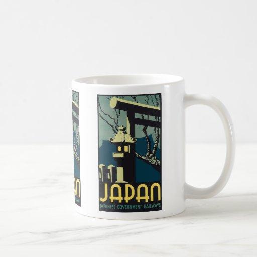 Ferrocarriles japoneses del gobierno de Japón, vin Taza De Café