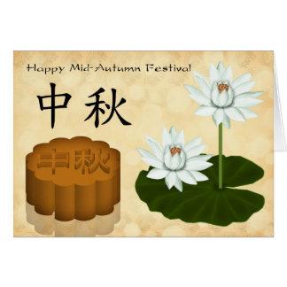Festival de luna chino del Mediados de-Otoño con Tarjeta De Felicitación