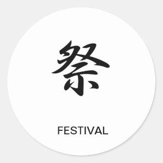 Festival - Matsuri Etiqueta Redonda