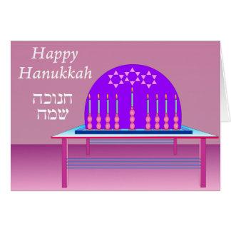 Festival of Hanukkah greeting card