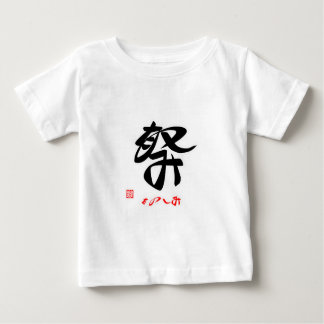 Festival pleasure (marking) t-shirt