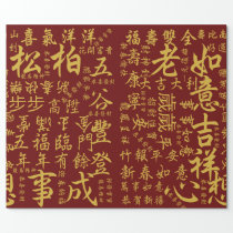 Festive Chinese New Year Blessings Red Gold 吉祥語 Wrapping Paper