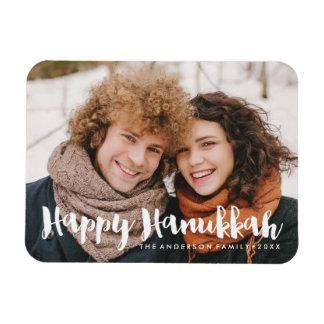 Festive Hanukkah | Holiday Photo Magnet