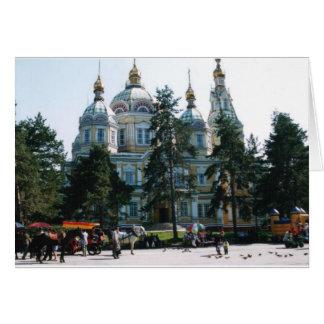 Festive park scene card