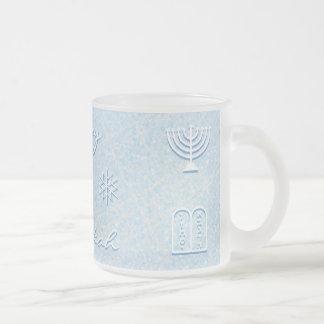 Festive Sparkle Custom HANUKKAH Holiday Frosted Glass Coffee Mug