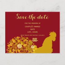 Festive Year Of Rooster Gold Red Chinese Wedding Announcement Postcard
