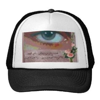 ffWonderful tones! Trucker Hat