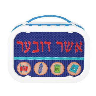 ¡Fiambrera de Mitzvah - personalizada!