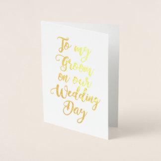 Fiance Future Husband Weddng Groom Foil Card