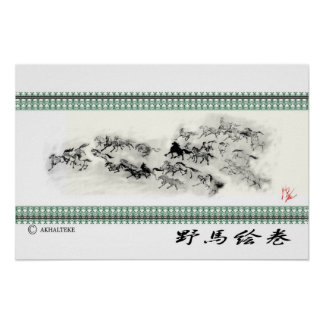 Field horse picture scroll Wild Gallop poster