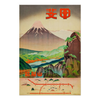 Fields of Color, Yamanashi Prefecture Poster