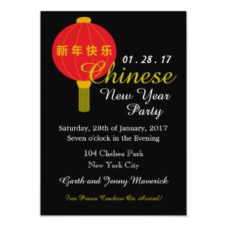"""Fiesta chino del Año Nuevo de la linterna Invitación 5"""" X 7"""""""