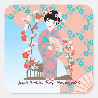Fiesta de cumpleaños del chica de geisha pegatina cuadrada