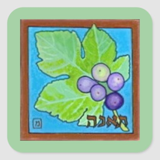 Fig, one of the seven fruits of Israel Square Stickers