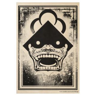 FIght For Humanity Wood Poster