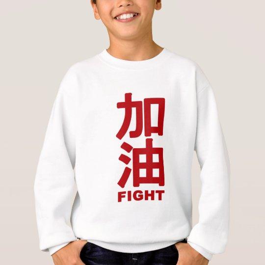 Fight Sweatshirt