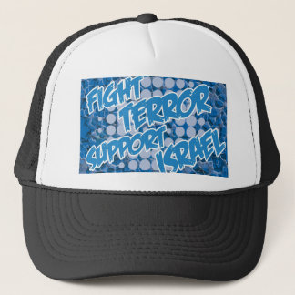 fight terror - support Israel cap