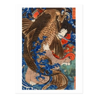 Fighting Giant Carp Kuniyoshi Japanese Fine Art Postcard