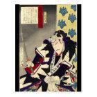 fighting ronin japanese ukiyo-e samurai warrior postcard