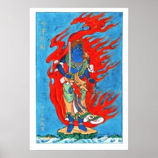 Figura budista azul mitológica con las llamas póster
