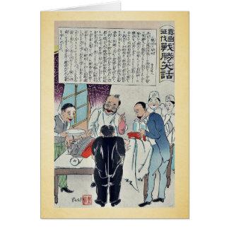 Figura humana por Utagawa, Kokunimasa Tarjeta De Felicitación