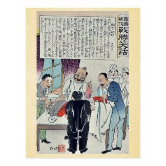 Figura humana por Utagawa, Kokunimasa Postales