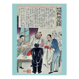 Figura humana por Utagawa, Kokunimasa Tarjeta Postal