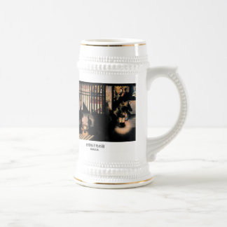Figure ahead Yosihara lattice and application/resp Beer Stein