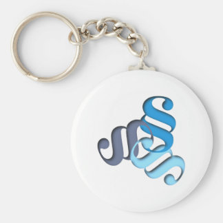Figure letter paragraph shape type character basic round button keychain