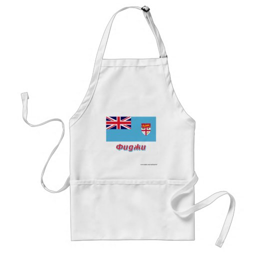 Fiji Flag with name in Russian Adult Apron