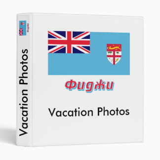 Fiji Flag with name in Russian 3 Ring Binder